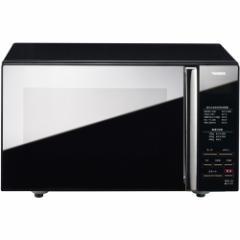 ツインバード工業 わけあり ミラーガラス フラット電子レンジ 20L ブラック 黒 スタイリッシュ
