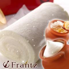 バレンタイン チョコ ギフト/神戸巻(ロール)・ホワイトと壷プリンのセット/内祝い