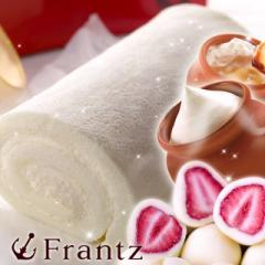 バレンタイン チョコ ギフト/神戸巻(ロール)・ホワイトと壷プリンと苺トリュフのセット/内祝い