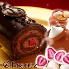 母の日 ギフト お菓子 濃厚ロールケーキ!ザッハロールと壷プリンと苺トリュフのセット 内祝い