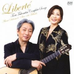 坂本朱&福田進一/Liberte 武満徹SONGSの自由なる世界 【CD】