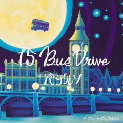 バブルソ/15 Bus Drive 【CD】