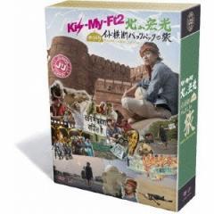 J'J Kis-My-Ft2 北山宏光 ひとりぼっち インド横断バックパックの旅 DVD BOX ディレクターズカット・エディション 【DVD】