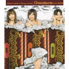 Chocolove from AKB48/明日は明日の君が生まれる #C 【CD】