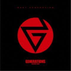 送料無料 GENERATIONS from EXILE TRIBE/BEST GENERATION 【CD+DVD】