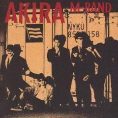 M-BAND/AKIRA 【CD】