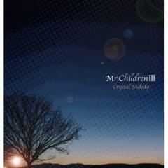 (オルゴール)/Mr.Children 作品集III 【CD】