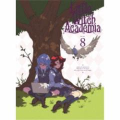 リトルウィッチアカデミア Vol.8 【DVD】
