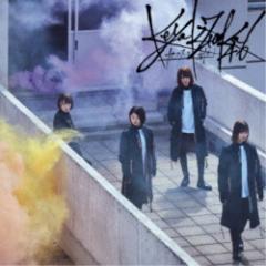 欅坂46/ガラスを割れ!《TYPE-C》 【CD+DVD】