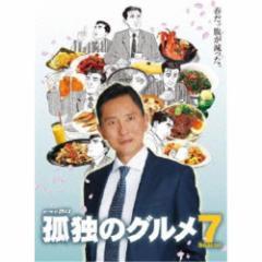 孤独のグルメ Season7 Blu-ray BOX 【Blu-ray】