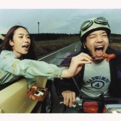 RADWIMPS/RADWIMPS4 〜おかずのごはん〜 【CD】