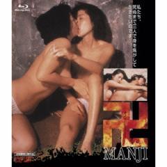 卍 まんじ 【Blu-ray】
