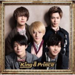 送料無料 King & Prince/King & Prince《限定盤B》 (初回限定) 【CD】