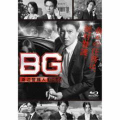 BG 〜身辺警護人〜 Blu-ray BOX 【Blu-ray】