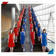 乃木坂46/それぞれの椅子 【CD】