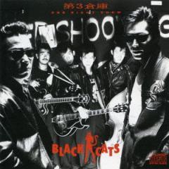 BLACK CATS/第3倉庫 【CD】