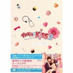 イタズラなKiss2〜Love in TOKYO <ディレクターズ・カット版> DVD-BOX2 【DVD】