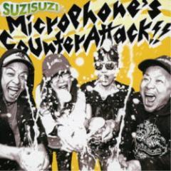 SUZISUZI/Microphone's Counter Attack!! 【CD】