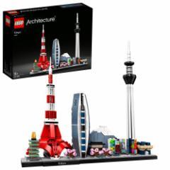 レゴ アーキテクチャー 東京 21051おもちゃ こども 子供 レゴ ブロック