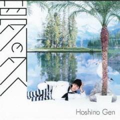 星野源/夢の外へ 【CD】
