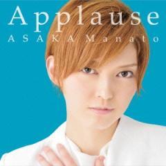宝塚歌劇団/Applause ASAKA Manato 【CD】
