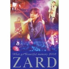 ZARD What a beautiful memory 2008 【DVD】