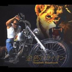 長渕剛/金色のライオン 【CD】