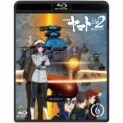 宇宙戦艦ヤマト2202 愛の戦士たち 6 【Blu-ray】