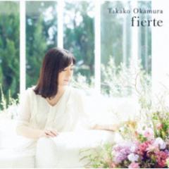 岡村孝子/fierte 【CD】