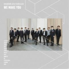 SEVENTEEN/WE MAKE YOU《通常盤》 【CD】