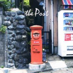 リーガルリリー/the Post 【CD】