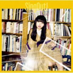 乃木坂46/Sing Out!《TYPE-A》 【CD+Blu-ray】