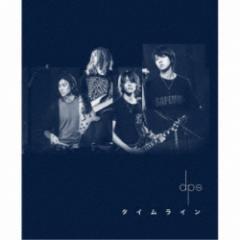 dps/タイムライン (初回限定) 【CD】