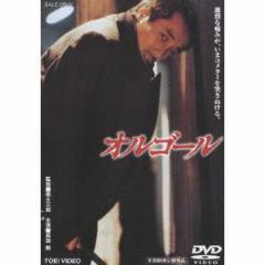 オルゴール 【DVD】