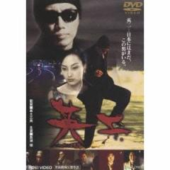英二 【DVD】