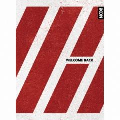 送料無料 iKON/WELCOME BACK《DELUXE EDITION盤》 (初回限定) 【CD+DVD】