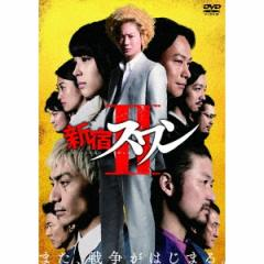 新宿スワンII《通常版》 【DVD】