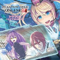 (ドラマCD)/ドラマCD PHANTASY STAR ONLINE2 〜シエラ'sリポート〜 【CD】