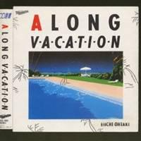 大滝詠一/A LONG VACATION 【CD】