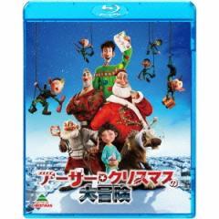 アーサー・クリスマスの大冒険 【Blu-ray】