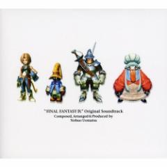 (ゲーム・ミュージック)/FINAL FANTASY IX ORIGINAL SOUNDTRACK 【CD】