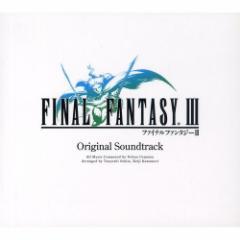 (ゲーム・ミュージック)/FINAL FANTASY III Original Soundtrack 【CD+DVD】