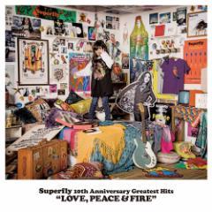 送料無料 Superfly/Superfly 10th Anniversary Greatest Hits LOVE, PEACE & FIRE (初回限定) 【CD】