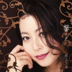 川上ミネ/馨 かおり 【CD】