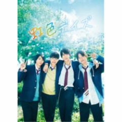 虹色デイズ 豪華版 (初回限定) 【DVD】