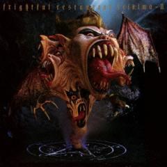 聖飢魔II/恐怖のレストラン 【CD】