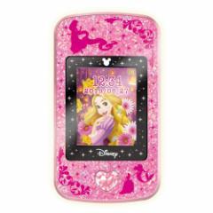 送料無料 ディズニーキャラクターズ プリンセスポッド ピンク おもちゃ こども 子供 ゲーム 6歳 ディズニープリンセス