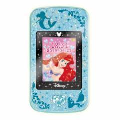 送料無料 ディズニーキャラクターズ プリンセスポッド ミントグリーン おもちゃ こども 子供 ゲーム 6歳 ディズニープリンセス