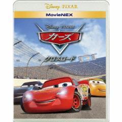 カーズ/クロスロード MovieNEX《通常版》 【Blu-ray】