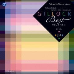 小原孝/ギロック ベスト-レベル3・4 【CD】